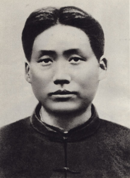 mao zendong Mao zedong (december 26, 1893 – september 9, 1976), commonly known as  chairman mao, was a chinese communist revolutionary who became the.