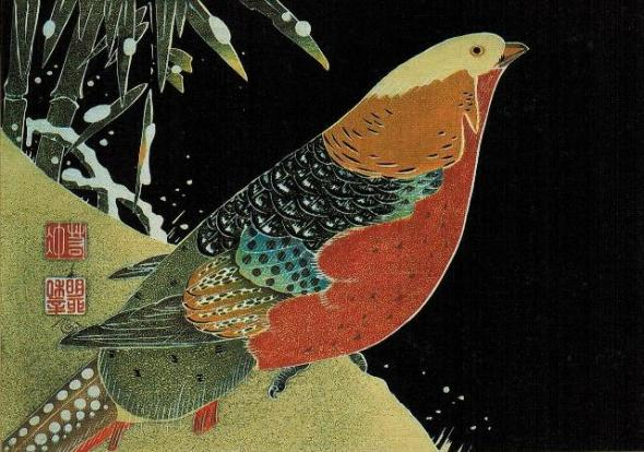 ZP_Pheasant on a snowy bank_Anonymous, Japanese_ colour woodcut_around 1900