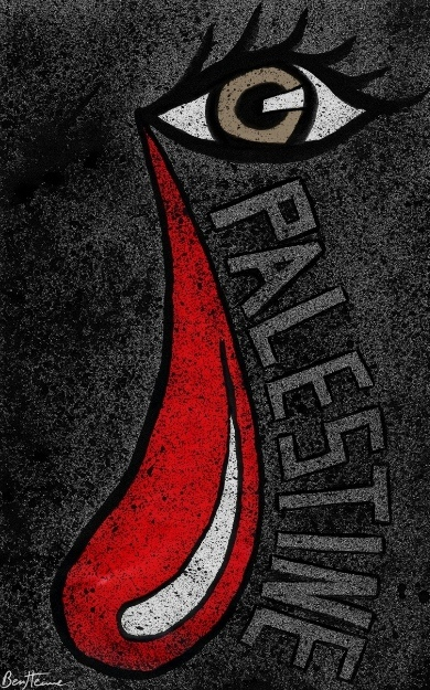 ZP_Palestine's Agony by Ben Heine