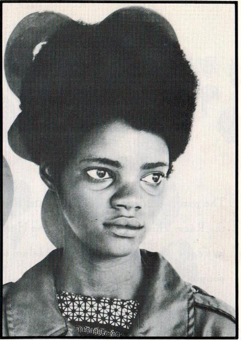ZP_photograph by Fundi_Billy Abernathy_from the 1970 Imamu Amiri Baraka book In Our Terribleness_I love you black perfect woman. Your spirit will rule the twenty first century. This is why we ourselves speed to grace...