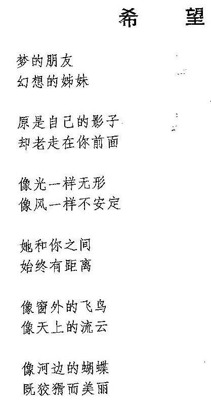 ZP_Ai Qing_Hope_part 1
