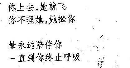 ZP_Ai Qing_Hope_part 2