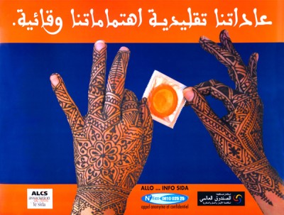 Poster from Morocco promoting safe sex_The Arabic reads: Tradition does not rhyme with Prevention.