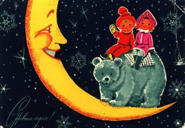 Vintage New Year's greeting card_USSR_1950s