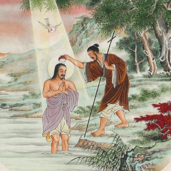 John the Baptist baptizing Jesus_Chinese painting
