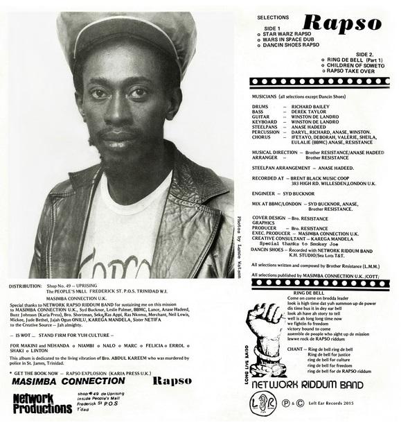 Essay reggae music