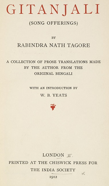 1912 title page for Gitanjali by Rabindranath Tagore_Gitanjali is the book described by Goodison in her poem Tagore on the Bookmobile.